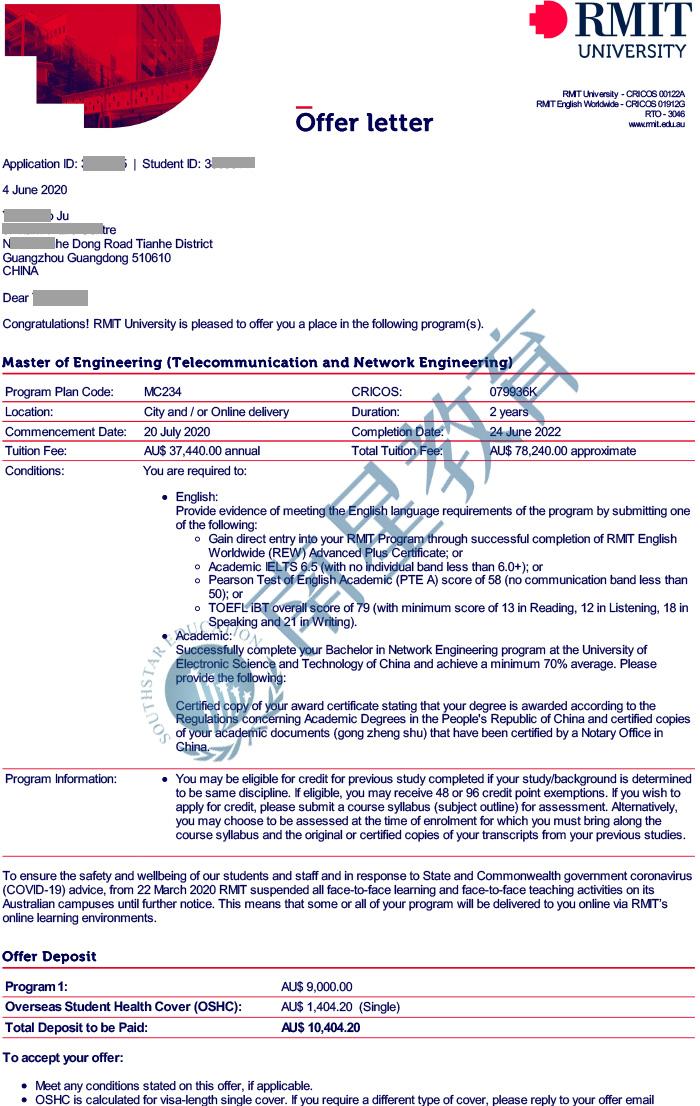 墨尔本皇家理工大学大学工程硕士专业硕士录取offer一枚