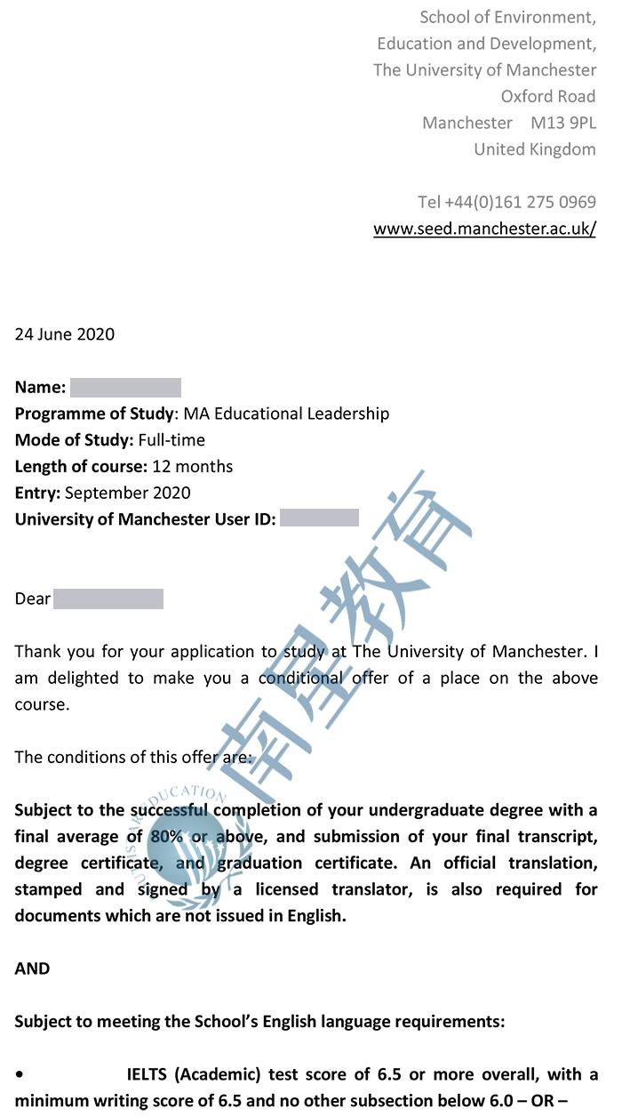 曼彻斯特大学大学教育领导力专业硕士录取offer一枚