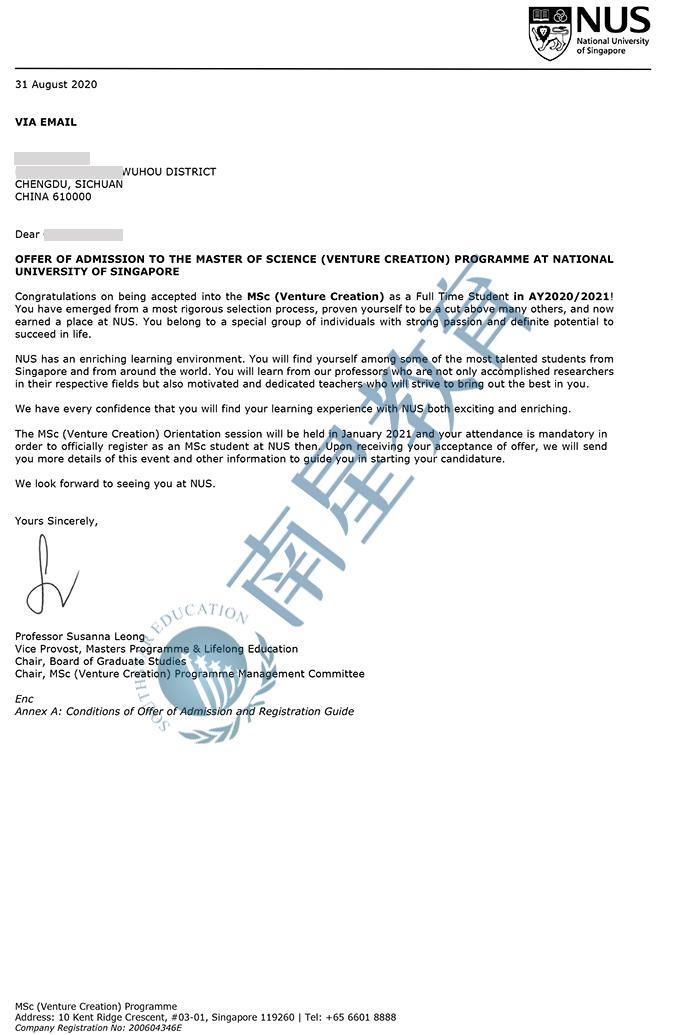新加坡国立大学大学风险投资专业硕士录取offer一枚