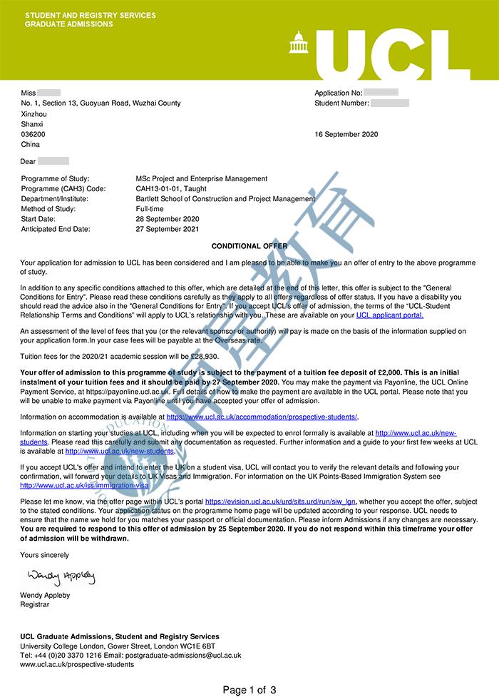伦敦大学学院大学项目与企业管理专业硕士录取offer一枚
