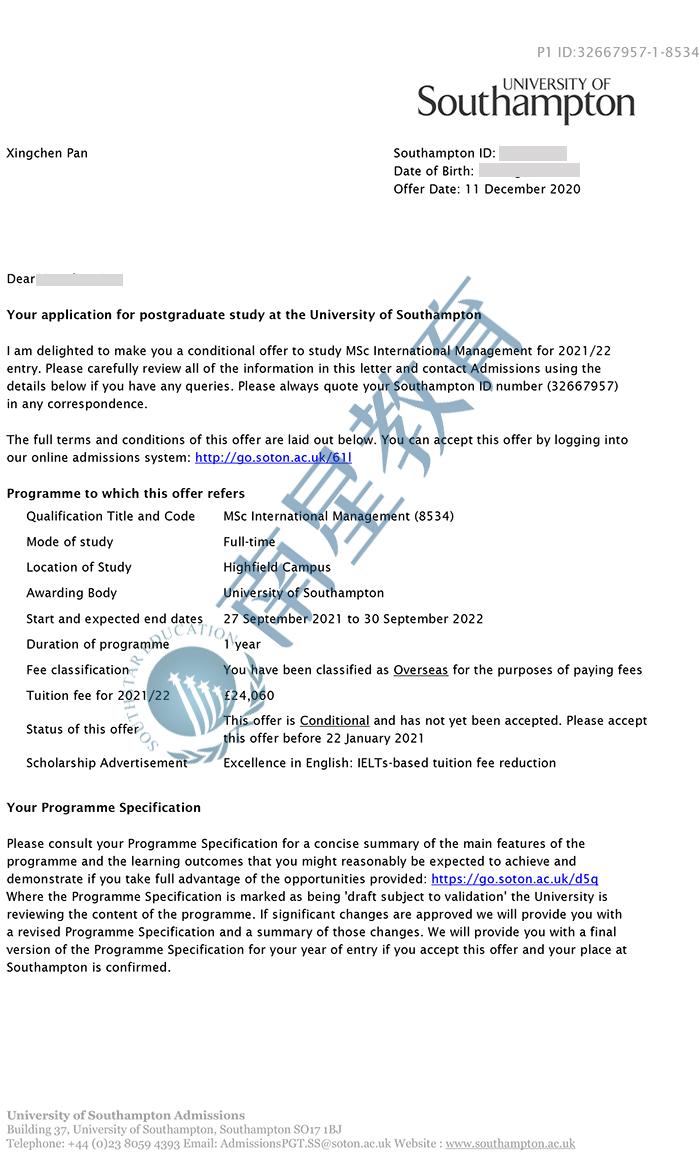 南安普顿大学大学国际管理专业硕士录取offer一枚