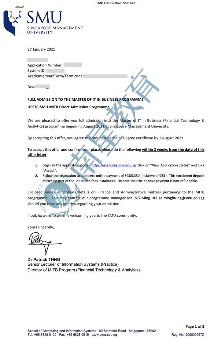新加坡管理大学大学商业信息技术专业硕士录取offer一枚
