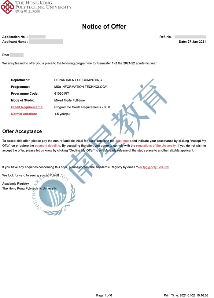 香港理工大学大学信息技术专业硕士录取offer一枚