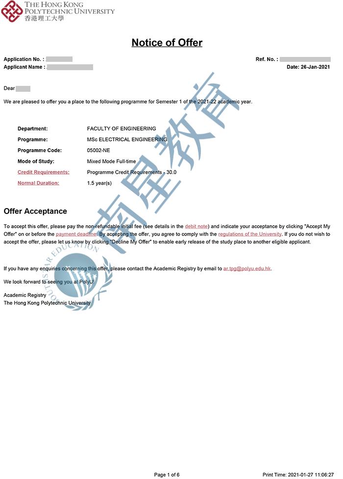 香港理工大学大学电气工程专业硕士录取offer一枚
