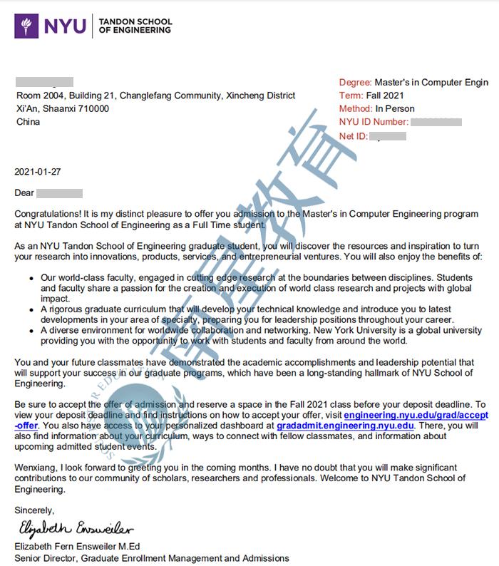 纽约大学大学计算机工程专业硕士录取offer一枚