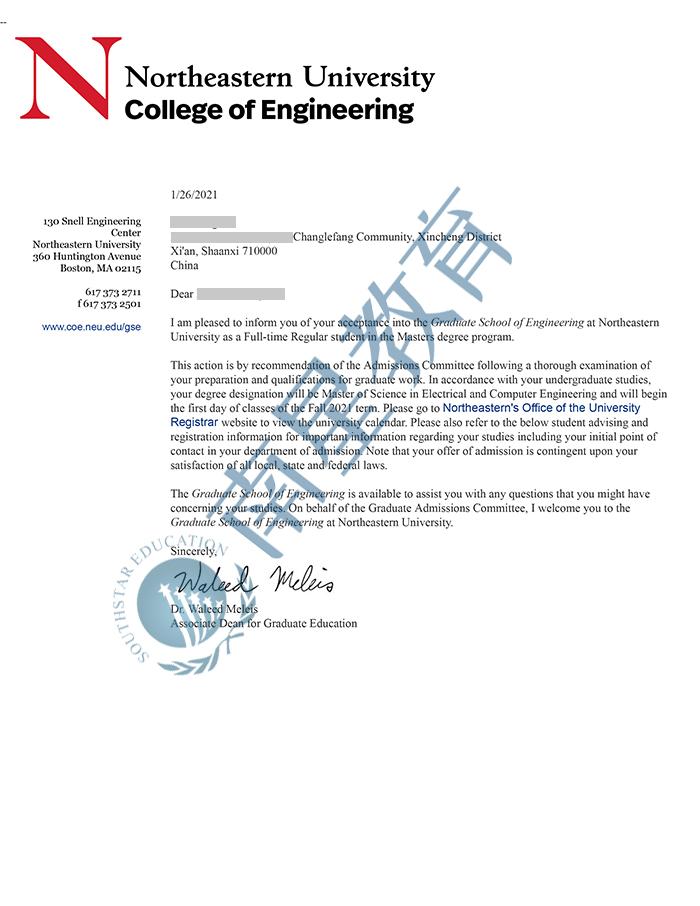 东北大学大学电气计算机工程专业硕士录取offer一枚