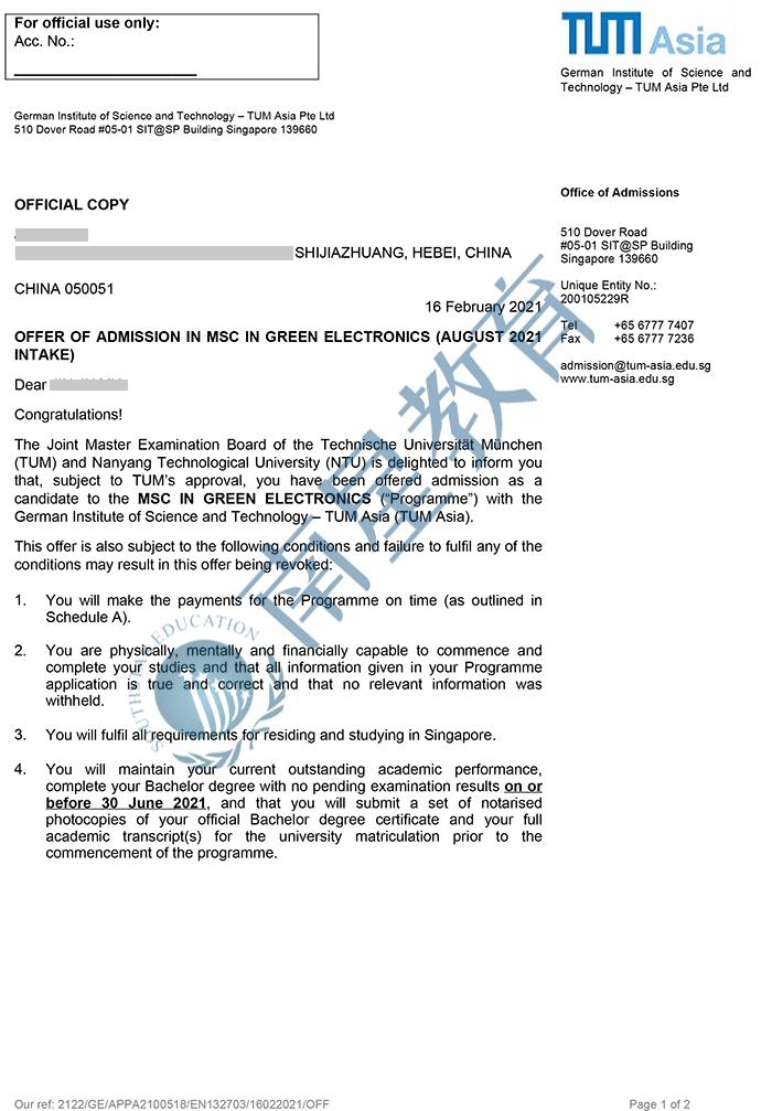 慕尼黑工业大学大学绿色电子专业硕士录取offer一枚