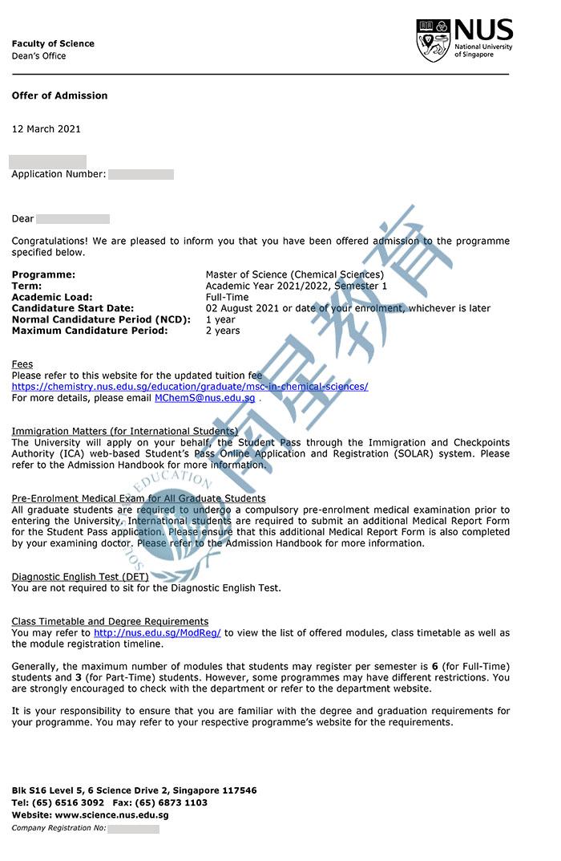 新加坡国立大学大学化学科学专业硕士录取offer一枚