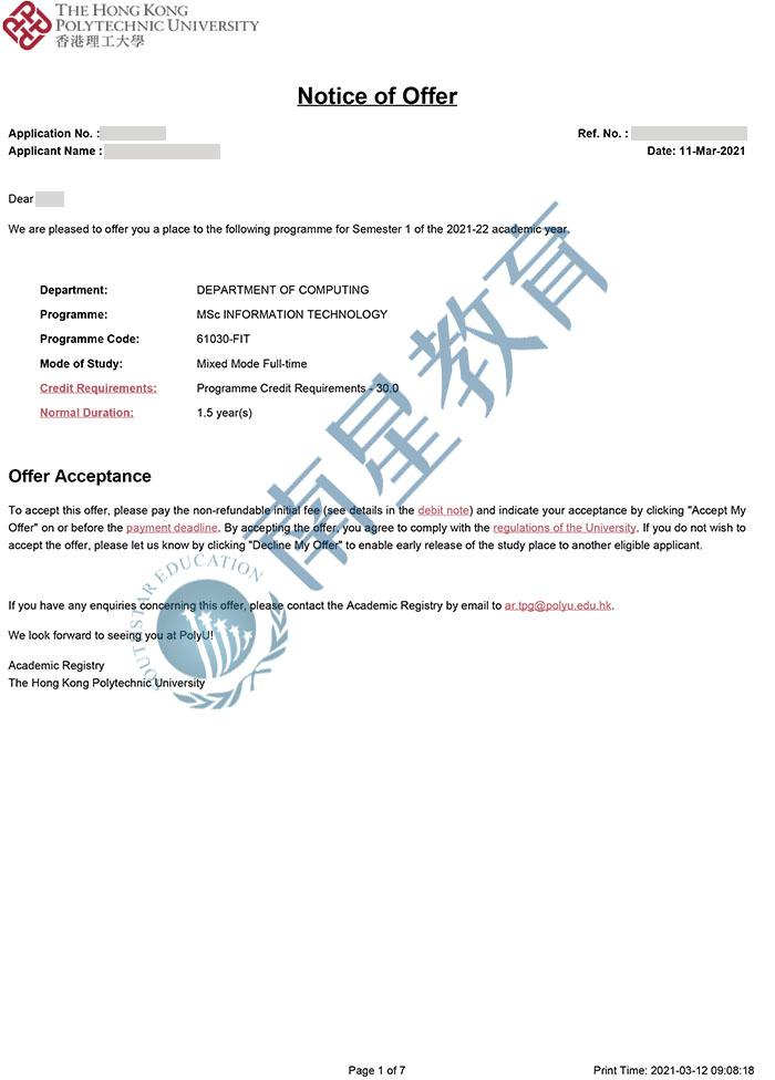 香港理工大学大学信息科技专业硕士录取offer一枚
