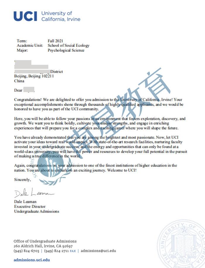 加利福尼亚大学尔湾分校大学心理学专业学士录取offer一枚