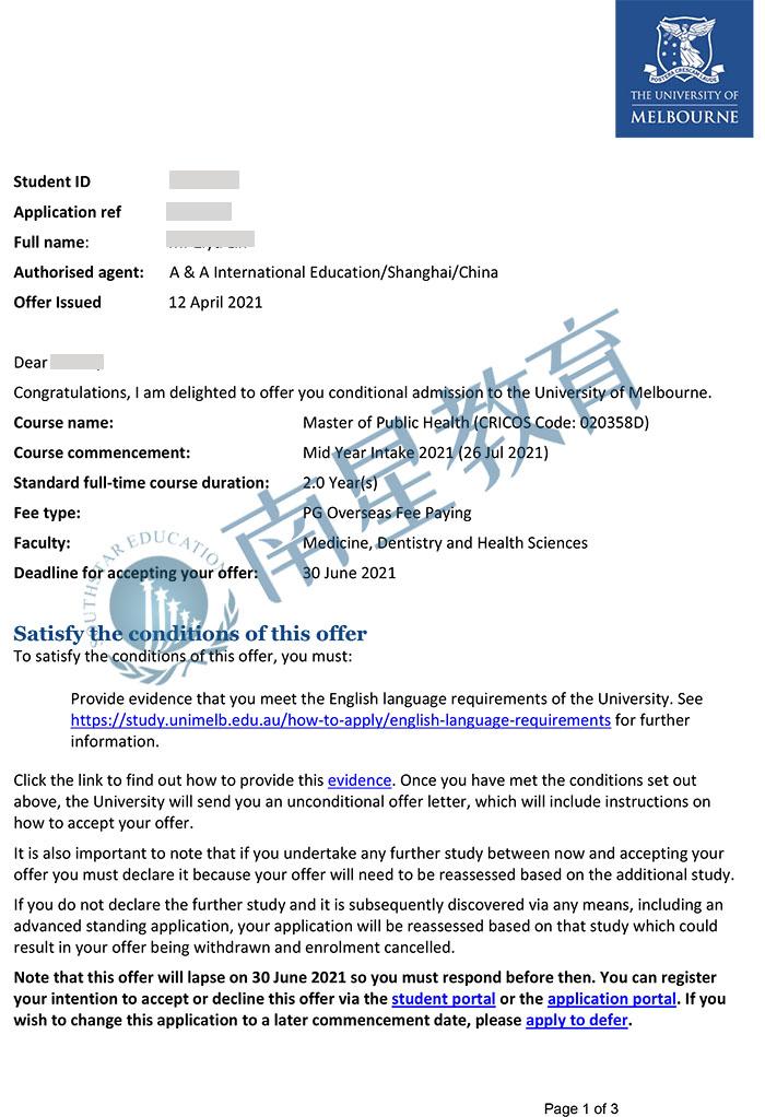 墨尔本大学大学公共卫生专业硕士录取offer一枚