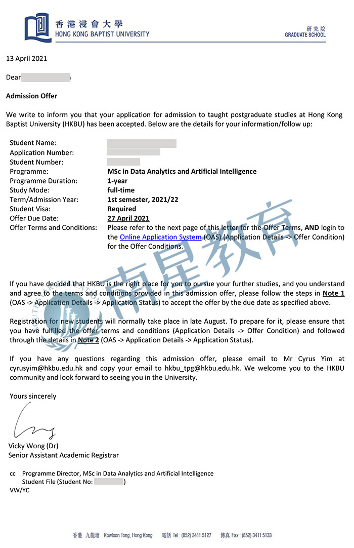 香港浸会大学大学数据分析和人工智能专业硕士录取offer一枚