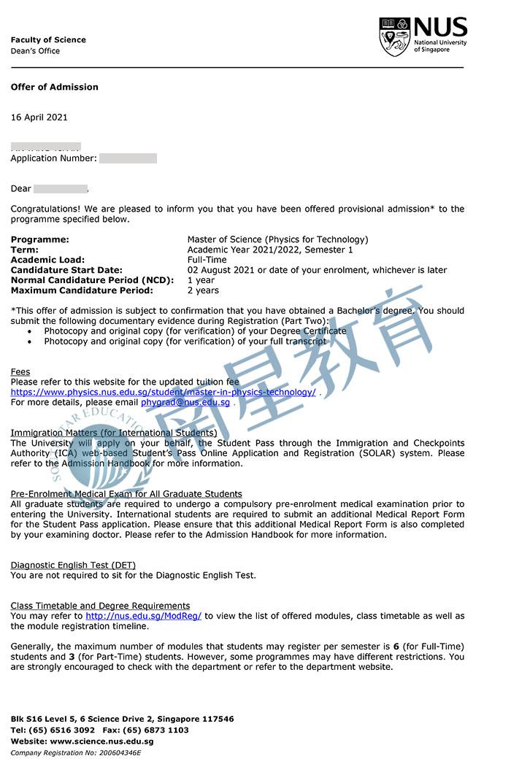 新加坡国立大学大学物理技术专业硕士录取offer一枚