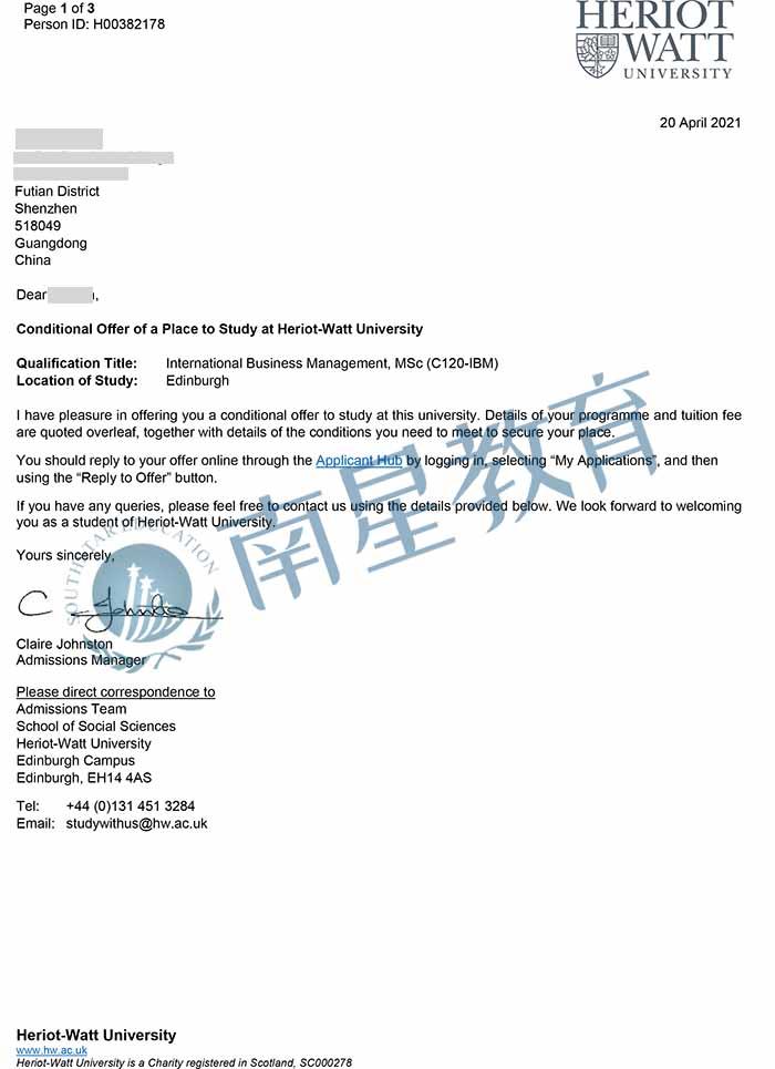 赫瑞瓦特大学大学国际商务管理专业硕士录取offer一枚