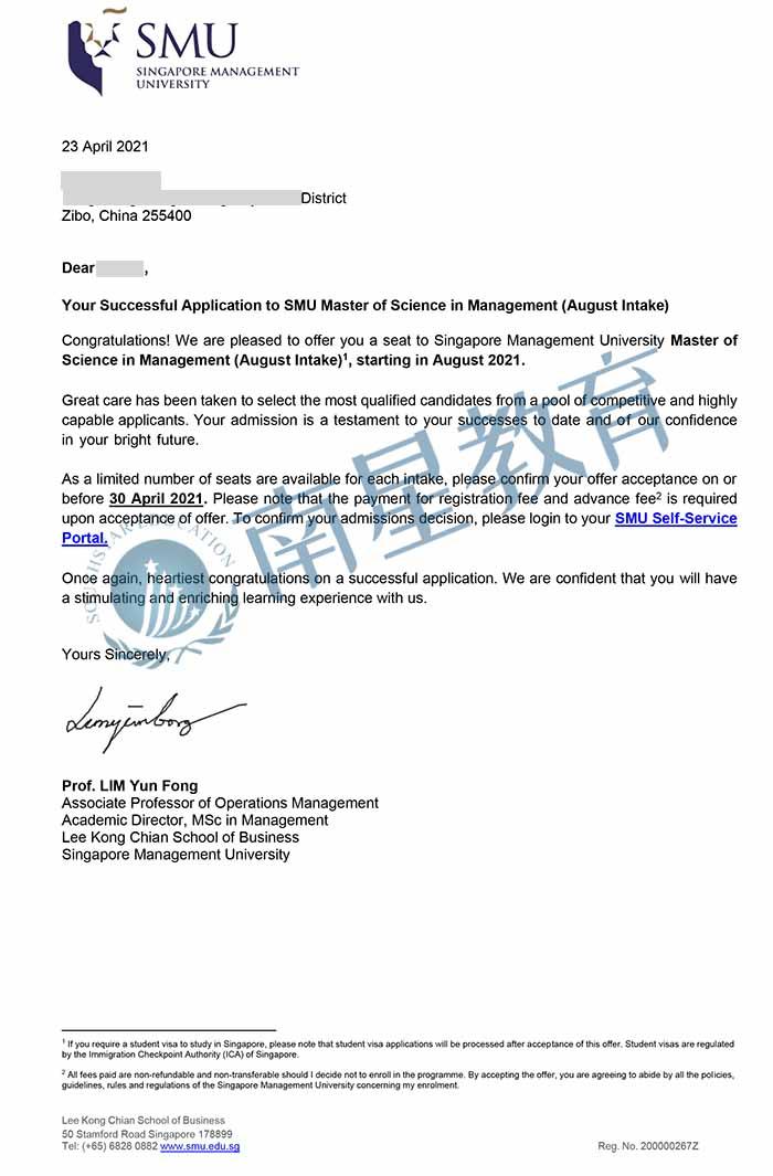 新加坡管理大学大学管理学专业硕士录取offer一枚