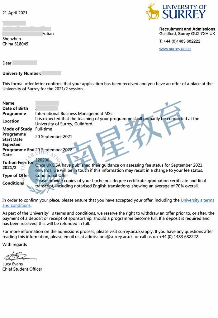 萨里大学大学国际商务管理专业硕士录取offer一枚