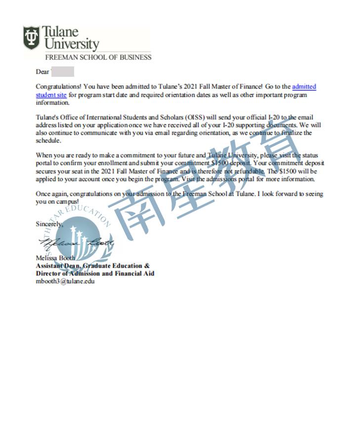 杜兰大学大学金融专业硕士录取offer一枚