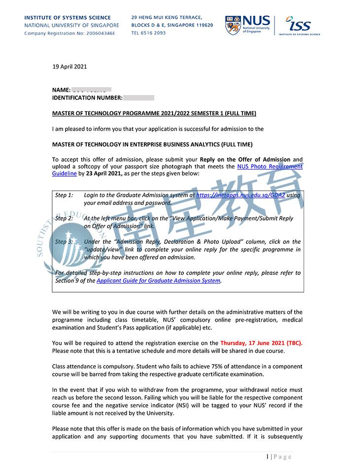 新加坡国立大学大学商业分析专业硕士录取offer一枚