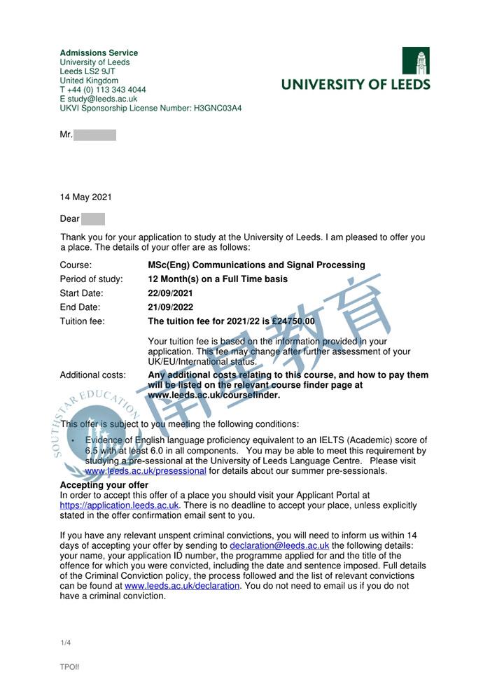 利兹大学大学通信与信号处理专业硕士录取offer一枚