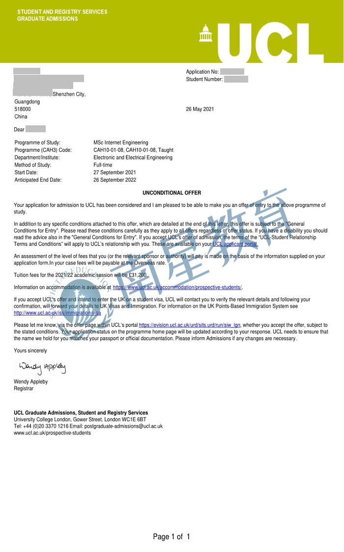 伦敦大学学院大学互联网工程专业硕士录取offer一枚