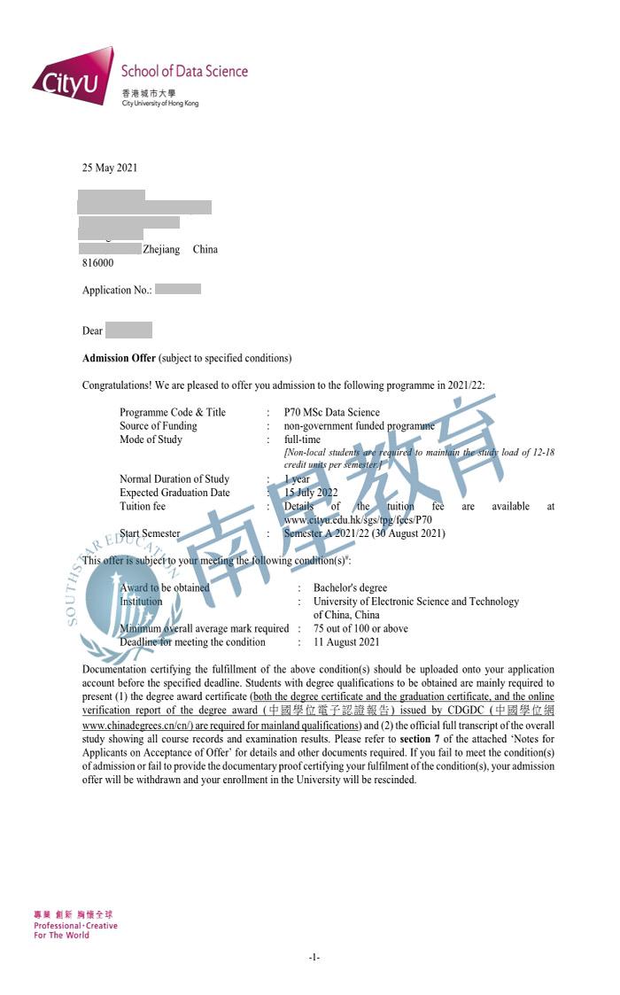 香港城市大学大学数据科学专业硕士录取offer一枚