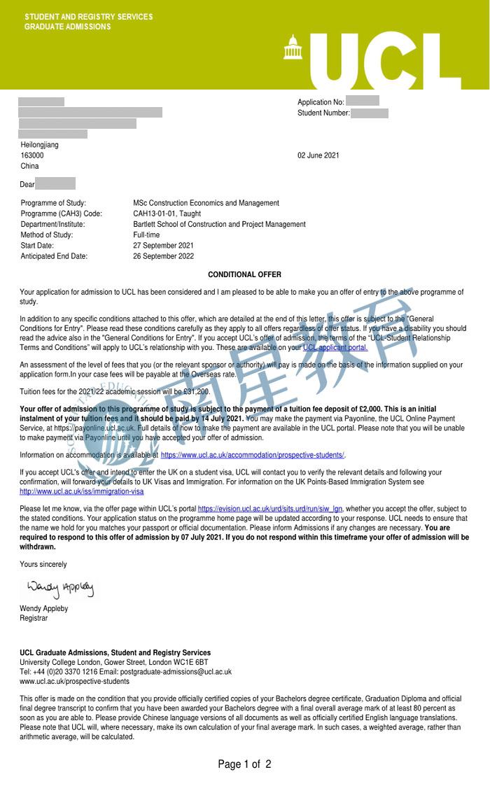 伦敦大学学院大学建筑经济与管理专业硕士录取offer一枚