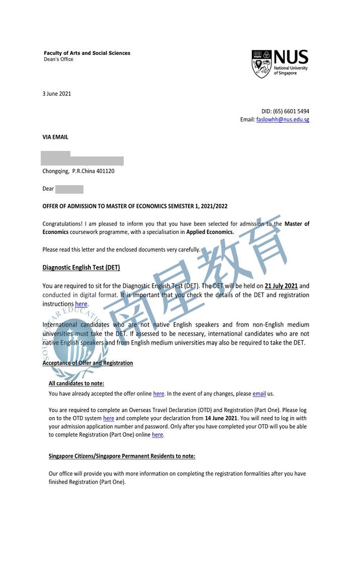新加坡国立大学大学应用经济学专业硕士录取offer一枚