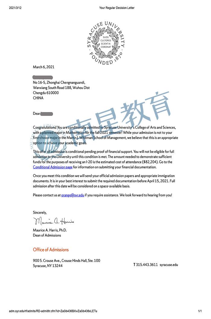 雪城大学大学数学专业录取offer一枚