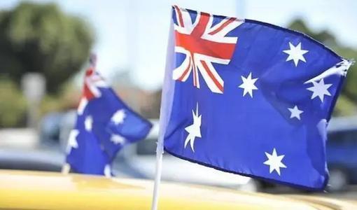 【留学资讯】常见的澳洲留学认识误区有哪些?