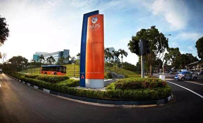 新加坡国立大学研究生申请件