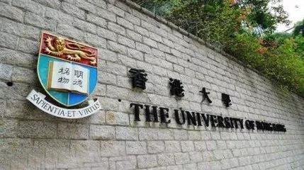 香港八大排名及各校优势专业