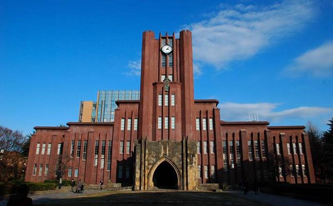 东京大学介绍