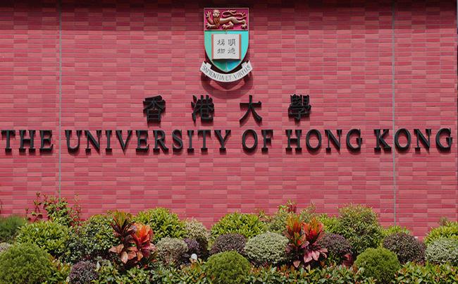 2021香港大学研究生申请攻略