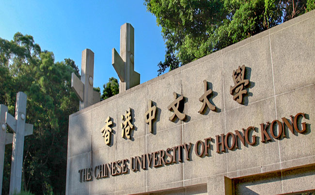 2021香港中文大学研究生申请条件
