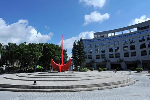 2021香港科技大学研究生申请指南