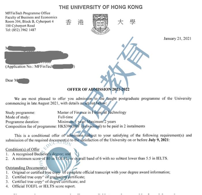 香港大学金融科技录取案例