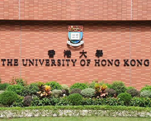 如何申请香港大学商业分析硕士