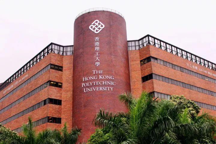 2021香港理工大学电子信息工程硕士申请指南