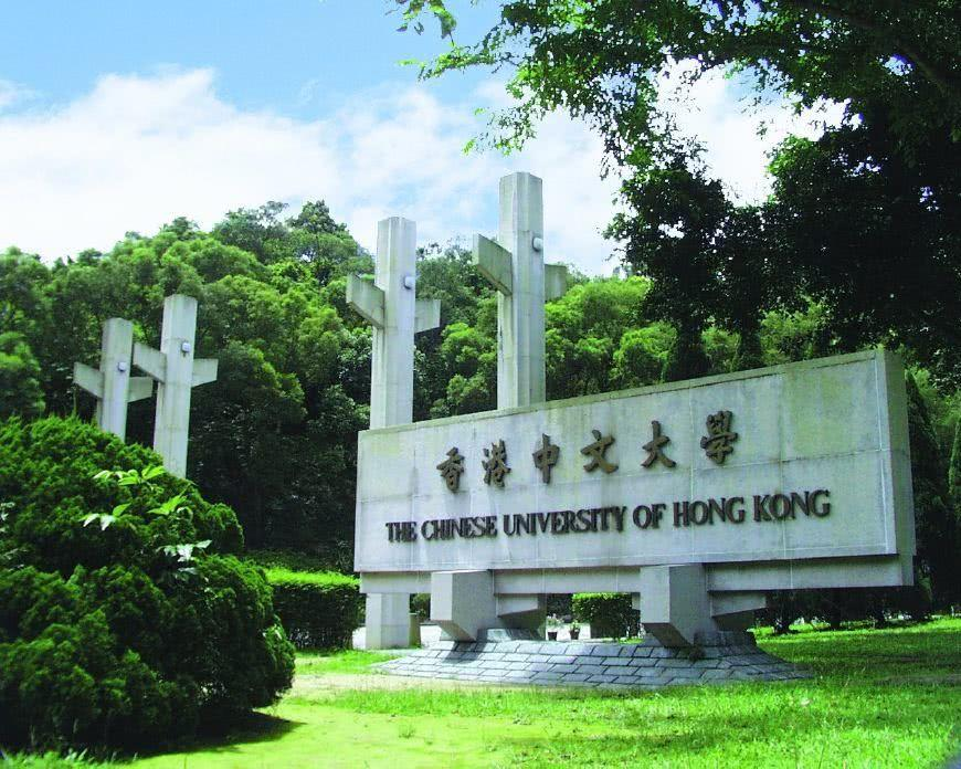 香港中文大学研究生申请