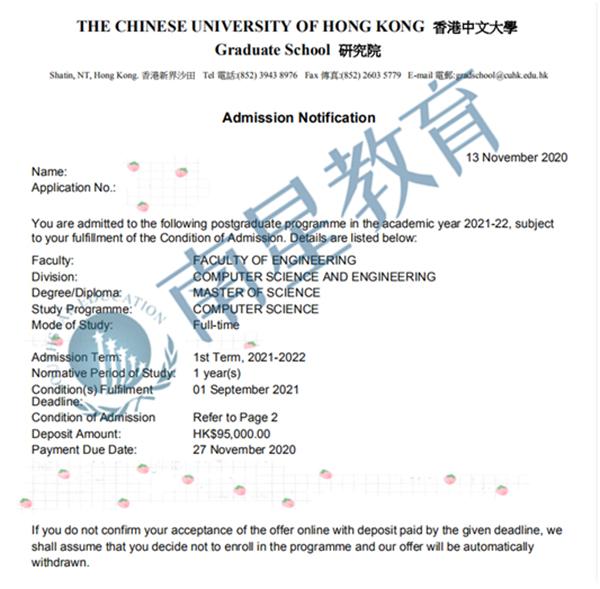 香港中文大学录取案例