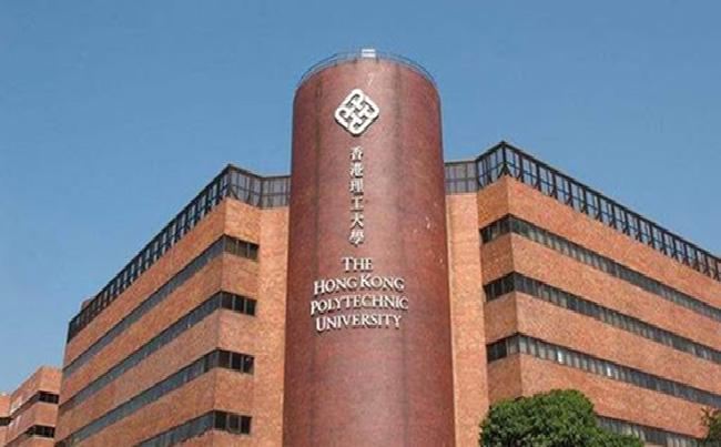 香港理工大学研究生热门专业