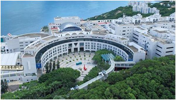 香港科技大学大数据科技硕士申请要求