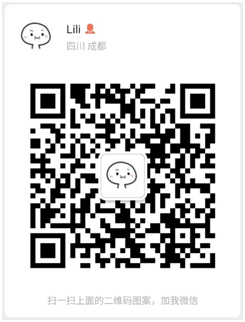 香港研究生留学