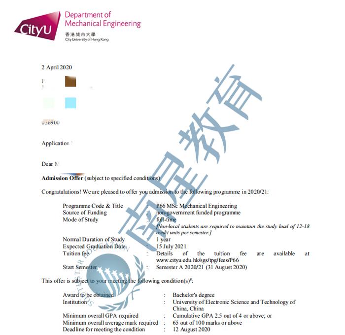 香港城市大学机械工程硕士申请要求