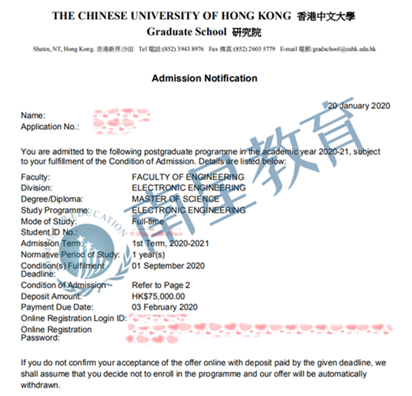 香港中文大学研究生录取案例一