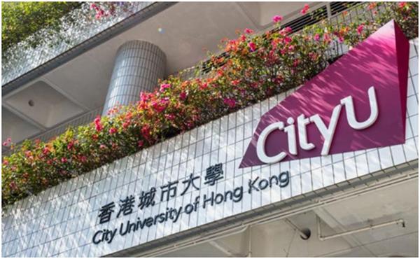 香港城市大学研究生申请难度