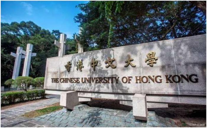 香港中文大学研究生申请要求