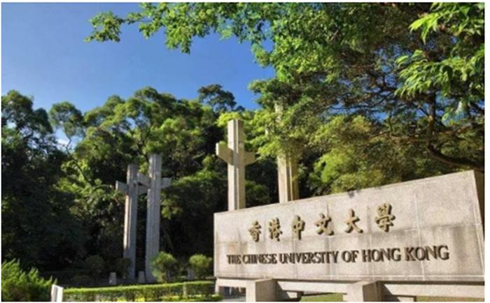 香港中文大学信息工程研究生专业申请要求