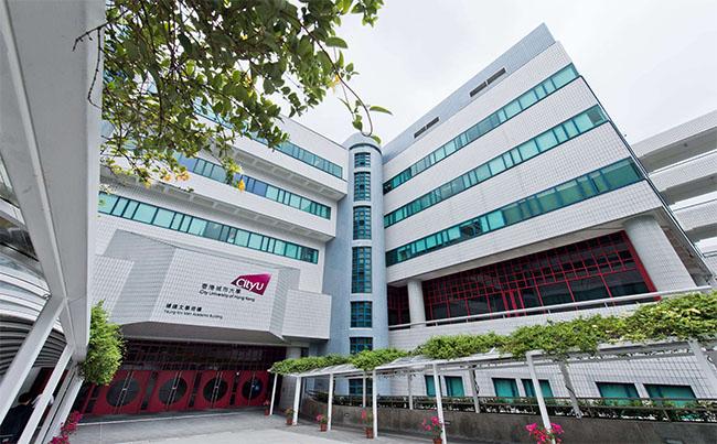 香港城市大学计算机科学硕士学费及就业前景