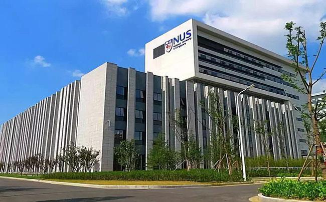新加坡国立大学材料科学与工程硕士学费及申请条件
